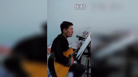 《真的爱你》吉他弹唱