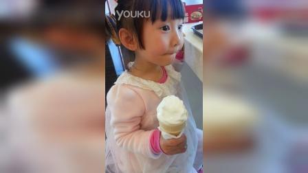 20150214_小丸子吃冰激凌