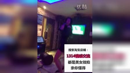 安娜梦莎的视频 2015-03-08 16:01