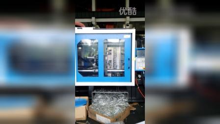 ONGO PET 410 injection molding machine for 48 cavity preform mold