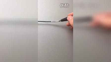 Lycek-Ultra Slim BNC to BNC Cable (1)