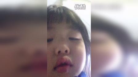 炜辰艺凡的视频 2015-05-13 09:12