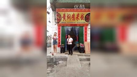 豫灵黄焖鸡米饭店开业,《红尘情歌》片段 感谢金龙艺术团的大力支持