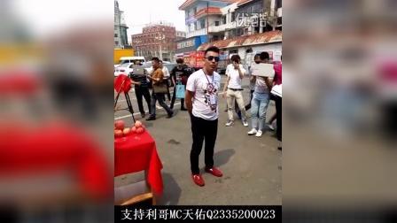 China舞帝 利哥首部微电影《岭城兄弟》完整版