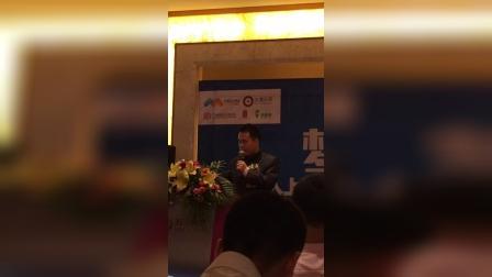 听太道公司-黄昊讲:(关于中小企业区域性挂牌上市)