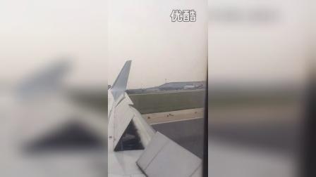 广州——天津的飞机降落了