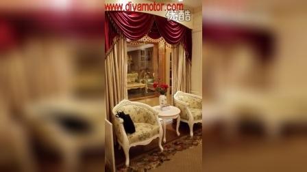 精装高质量电动窗帘视频 .f20