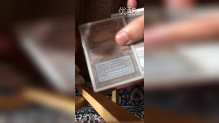 Identifying counterfeit dual land with light test- mtg