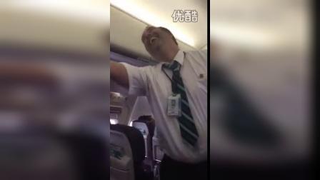 【爆笑】加拿大西部航空WEST JET一个空服员最喜感做飞行安全展示