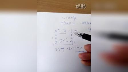 相和的视频 2015-09-07 13:33