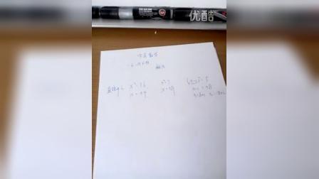 一元二次方程的解法1