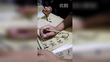 【庐山·冇名堂】书法班-4毛笔的4个运动方式