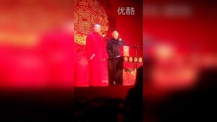 20151122 张鹤伦——屯+野子+南山南