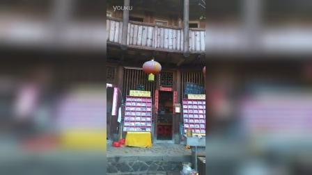旅游福建厦门土楼王