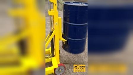 ERGO-CB-PL平衡重式液压升降圆桶搬运车演示视频