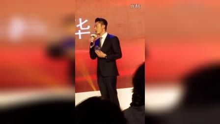 《中国新闻周刊》霍建华影响中国年度人物