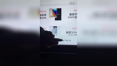 北方三益,42寸55寸大尺寸安卓系统触摸屏一体机演示,安卓软件开发