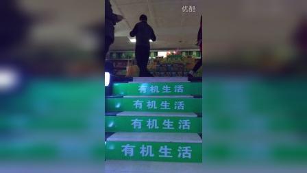 宝坛香茶-宝坛有机商城.com-在广西有机联合会-有机生活馆及配送中心的视频