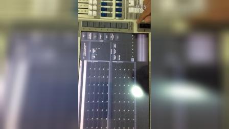 触摸老虎控台教程-灯具配接与删除