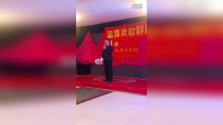 起舞欢歌庆元旦10