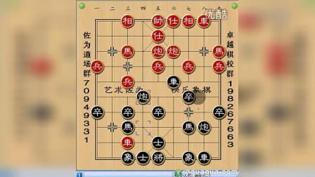 佐为最新象棋讲座-28残运会飞刀揭秘_标清