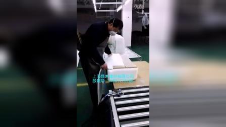 上海怿木 环保双组份水性海绵喷胶-德国进口原材料 Quickbond快而棒系列 视频