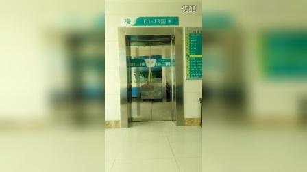 医院电梯门口