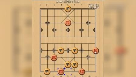 象棋街道排局【小五虎2】
