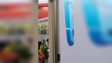 东莞远程CCM速度展示视频