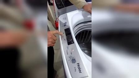 张朋勃海尔全自动洗衣机解说视频