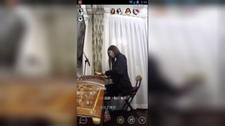 #直播集锦#花椒:洛乐弹琴