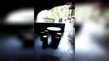 湖南醴陵西山水帘洞风景。2016.3.24