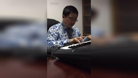 梁祝片段-电子琴