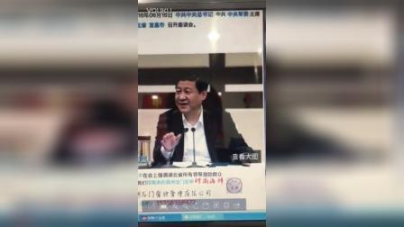 龙门花甲 时尚海鲜  宜昌店