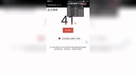 乐视手机之乐max2安兔兔压力测试
