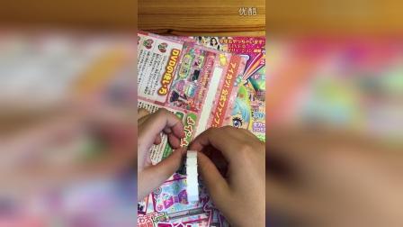 君_偶像活动2016年第2弹杂志介绍