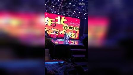 夫宇演绎大舞台