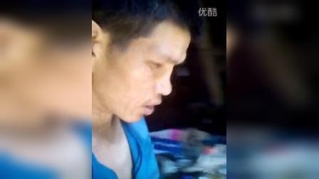 刘孔荛,肢体身重伤残疾人证,自拍破屋家记念老屋,狮山榨下兵乓村,刘换保自拍家计念观赏。20160708085355