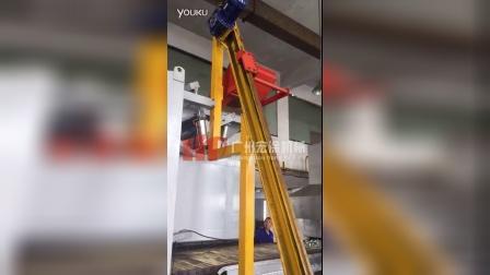 广州宏涂机械900篮乐清达克罗试产_高清
