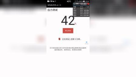 乐视乐max2跑分14万的手机压力测试