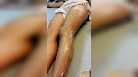 腿部塑形4