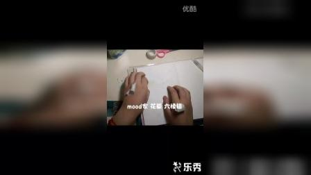 手帐 柚子日常卖蠢_(:3」∠❀)_