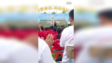 乡村大世界2016固安林城万人温泉小镇