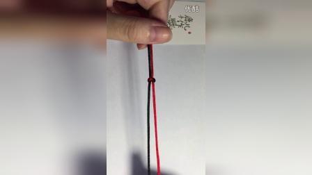 【鹿儿手作】蛇结 绳结编法教程 手工DIY手绳手链教程