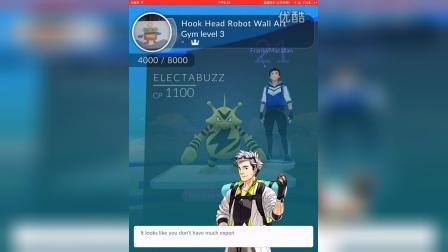 《Pokemon Go/宝可梦go》预告