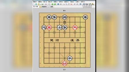 象棋線上課程(1)基本功-連將殺你會解嗎?(趙奕帆)
