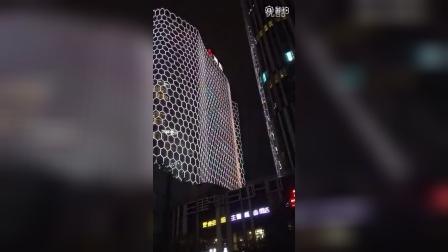 """王菲2016 """"幻乐一场""""演唱会 楼体广告宣传"""