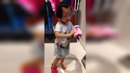 王真真买鞋