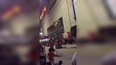 逢贵龙狮团-2016鹤山中秋龙狮聚会