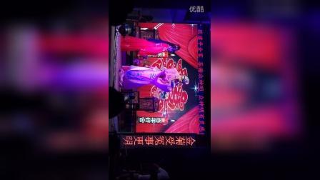 娟帅~七宝龙凤箱3